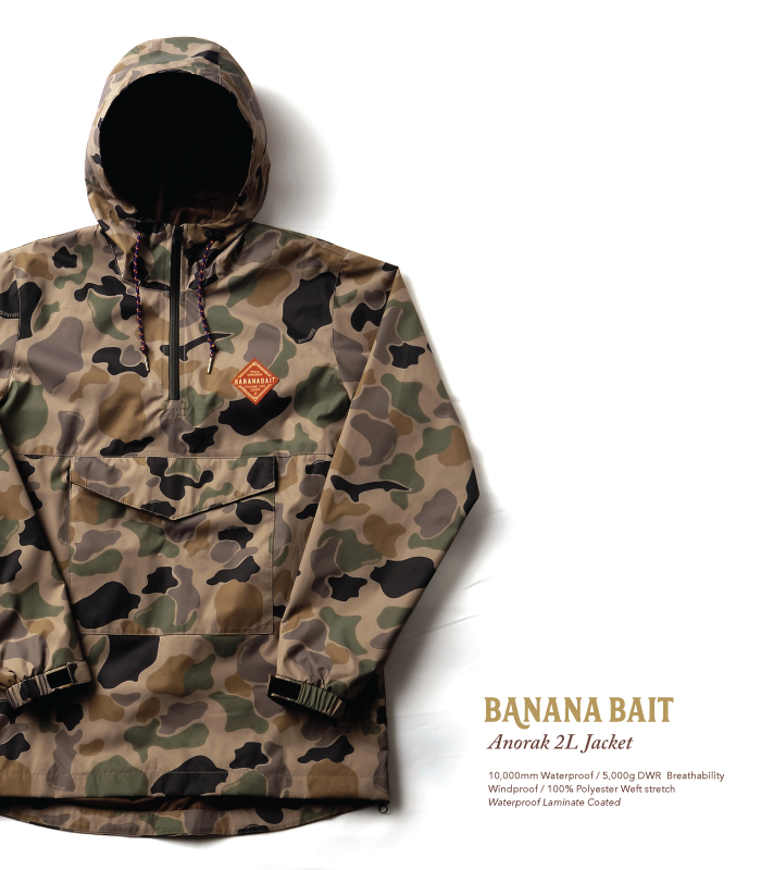 Chaac Anorak 2L Jacket - Camo