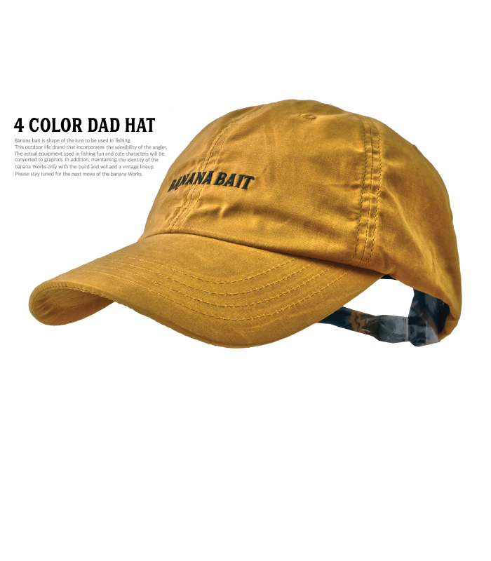 Wild Hat - Limited Waxed Mustard / Dad Fit