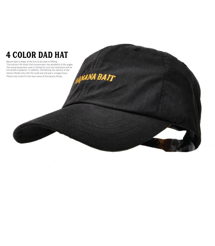 Wild Hat - Black / Dad Fit