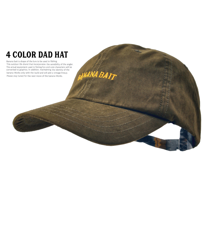 Wild Hat - Khaki / Dad Fit