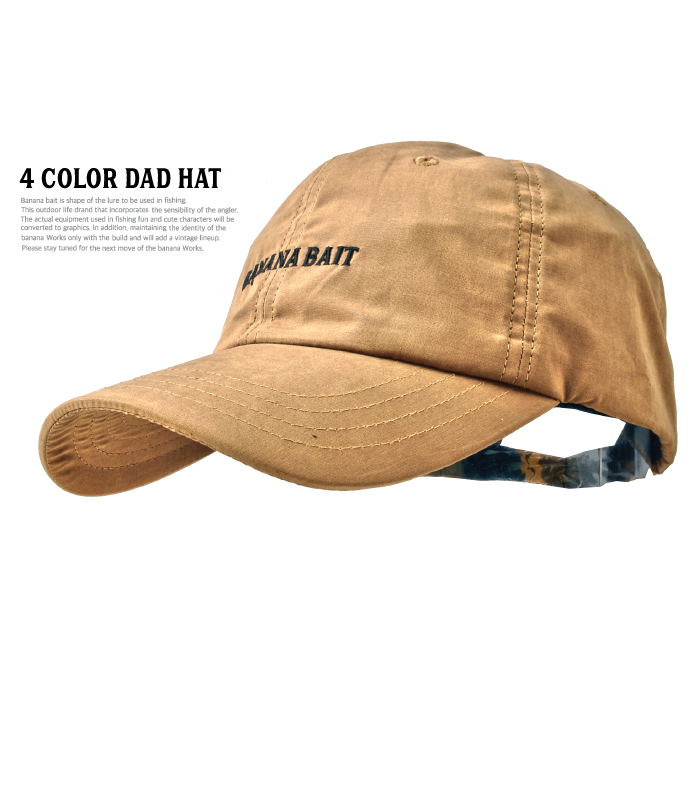 Wild Hat - Beige / Dad Fit